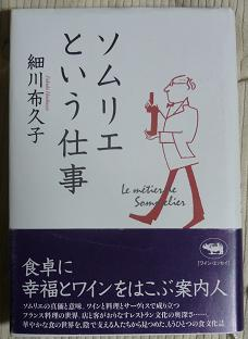 20130222_fukuko_hosokawa01