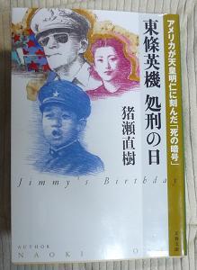 20130224_naoki_inose01