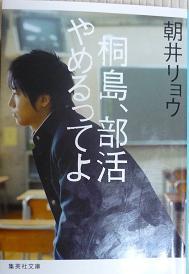 20130303_kirishima01