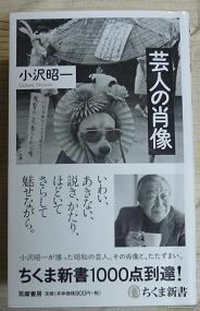 20130425_ozawa_01