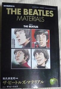 20130427_beatles_materials01