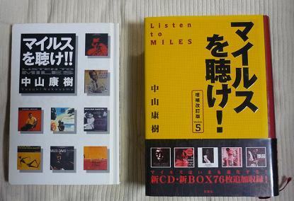 20130430_miles01