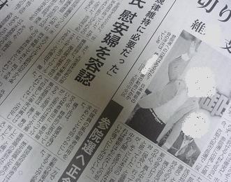 20130514_newspaper01