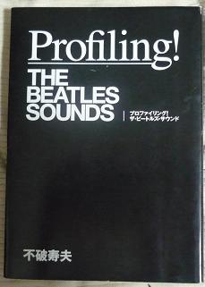 20130524_beatles_profiling