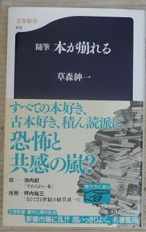 20130531_kusamori01
