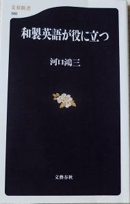 20130610_kawaguchi01