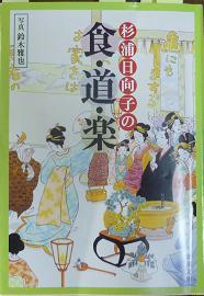 20130622_hinako_sugiura01