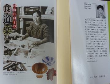 20130622_hinako_sugiura02