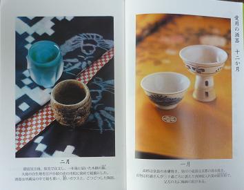 20130622_hinako_sugiura03