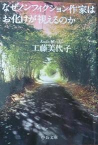 20130721_kudou_miyoko01