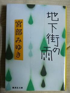 20130802_miyabe01