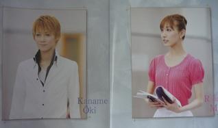 20130809_kawaguchi03