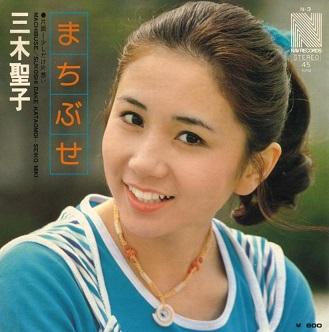 20130817_miki_seiko01_2