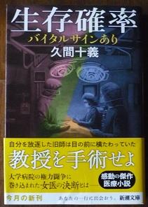 20130825_hisama_jugi