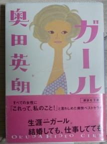 20131014_girl01
