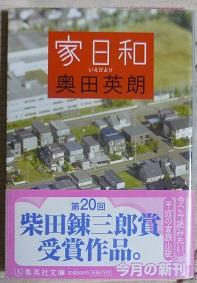 20131014_iebiyori01