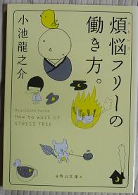 20131105_ryunosuke_koike01