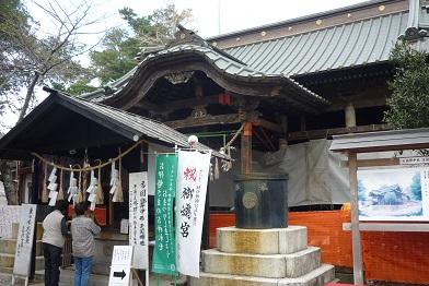 20131208_ichinomiya001