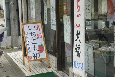 20131208_ichinomiya006