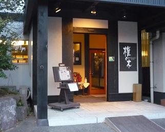 20131208_ichinomiya017