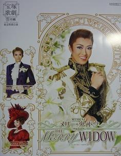 20131222_merry_widow01
