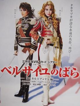 20131228_masaki_rio_01
