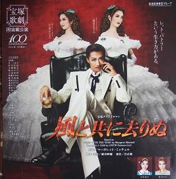20140101_cosmos_troupe01