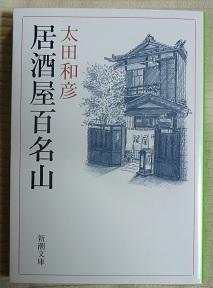 20130825_kazuhiko_ohta