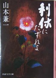 20140112_rikyu02