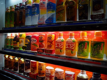 20140116_vendingmachine01_2