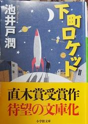 20140119_ikeido_jun01