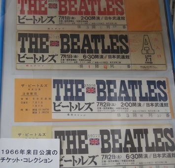 20140129_beatles_archives002
