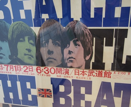 20140129_beatles_archives008