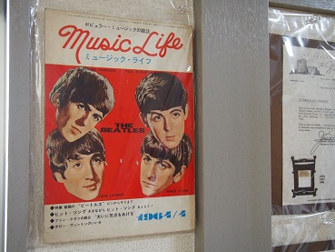 20140131_beatles_archives009