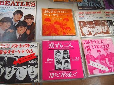 20140202_beatles_archieves003