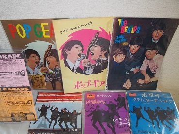 20140202_beatles_archieves005