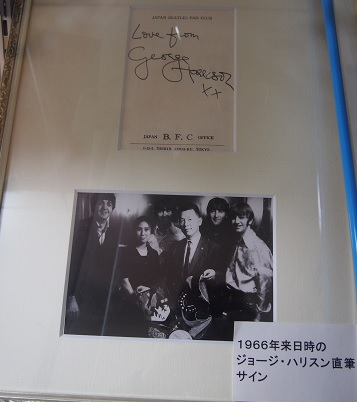 20140202_beatles_archieves007