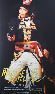 20140309_star_troupe01