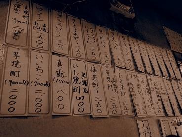20140412_torishige002