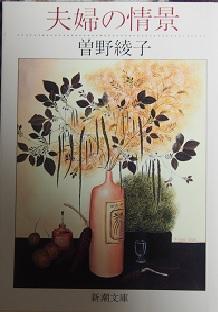 20140524_ayako_sono01