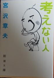 20140527_akio_miyazawa01