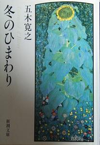 20140531_hiroyuki_itsuki01