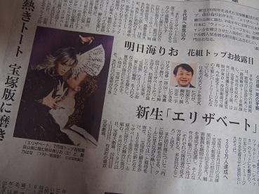20140615_rio_asumi01
