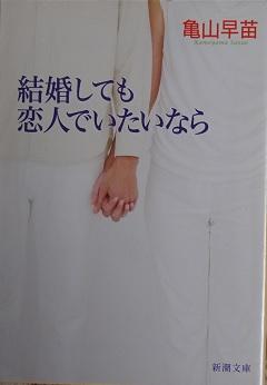 20140625_sanae_kameyama01