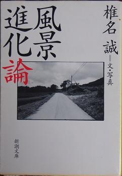 20140625_makoto_shiina01