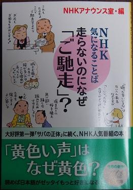 20140925_kininaru_kotoba01