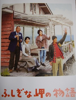 20141013_misaki_story01