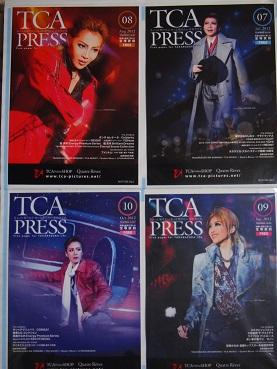 20141015_kangekiki01
