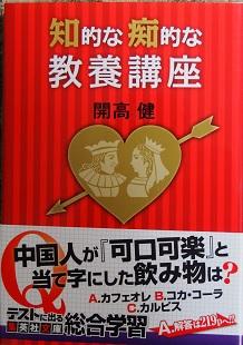 20141026_kaikou_takeshi01