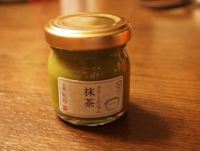 20141031_kyoto_miyage03